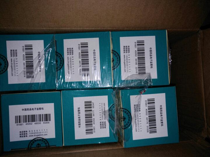 和盛堂 金参润喉合剂200ml/瓶用于慢性咽喉炎 咽痛咽痒 异物感 4盒装(10天量)【套餐三】 晒单图