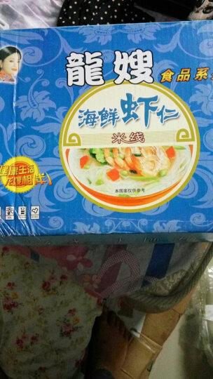 绿色食品龙嫂牌海鲜虾仁方便米线方便面非油炸速食粉丝整箱24包宿迁特产方便食品 晒单图