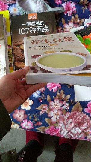烘焙书籍大全3册 一学就会的119种蛋糕111种面包107种西点温暖烘培入门书 新手做面包 晒单图
