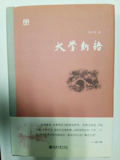 抗战烽火中的中国大学 晒单图
