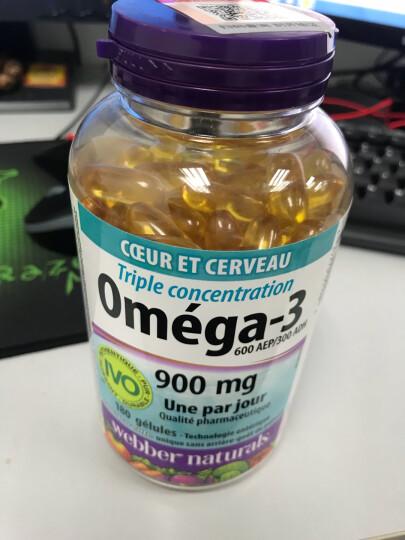 伟博(Webber Naturals) omega-3深海浓缩天然鱼油软胶囊200粒 晒单图
