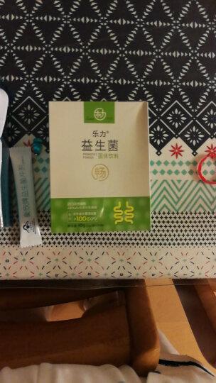 【不要再上架】衡欣 益生菌冲剂  增强免疫力通便 2g*10袋/盒 2盒 晒单图