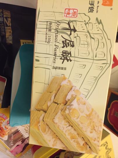 好吃点杏仁酥饼 营养早餐零食面包饼干蛋糕 600g 晒单图