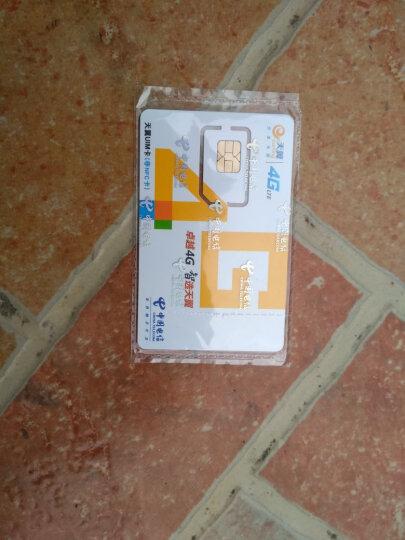 【京享卡标准版】中国电信低月租特权4G手机卡上网卡流量卡(内含30元,用10元话费送400京豆) 晒单图