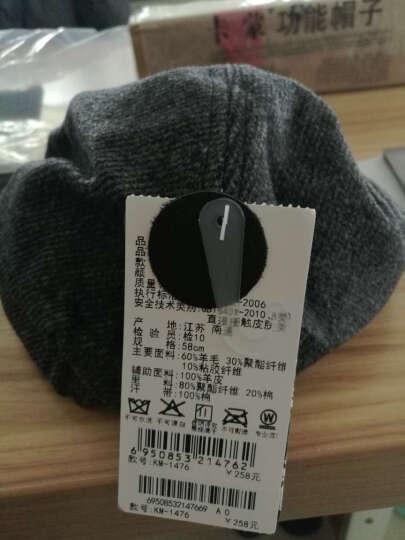 卡蒙(kenmont)男士帽子冬季时尚贝雷帽男韩版潮毛呢鸭嘴帽英伦前进帽鸭舌帽男1476 黑灰色 M 晒单图