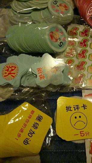 满庄小学生小朋友奖励卡片 促进儿童积极性 幼儿园你真棒老是看好你表扬积分卡片 100张1袋 正方形-批评卡-1分 晒单图