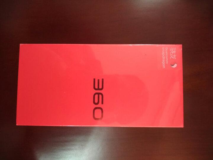 360手机 N5 全网通 高配特别版 6GB+64GB 流光金  移动联通电信4G手机 双卡双待 晒单图