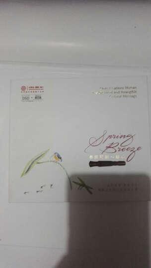 红音堂·普通版·姚亮·春风琴韵古琴专辑(CD) 晒单图