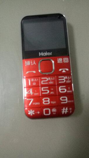 海尔(Haier) M360 老人手机 移动联通 功能备用学生机 老年人 直板按键 带 座充 珍珠白 保健品活动商品(勿拍) 晒单图