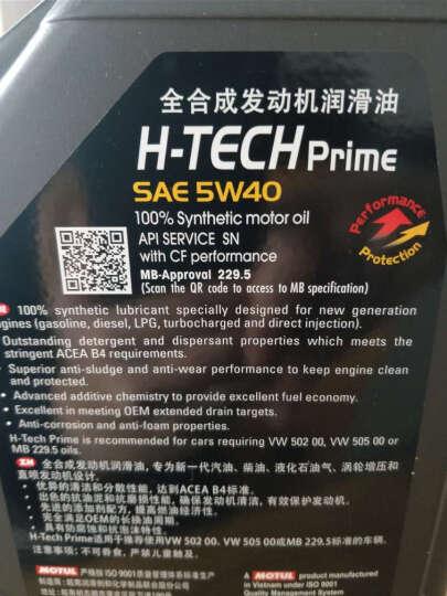 摩特(MOTUL)H-TECH Prime 全合成机油润滑油 5W-40 A3/B4 SN级 4L 晒单图