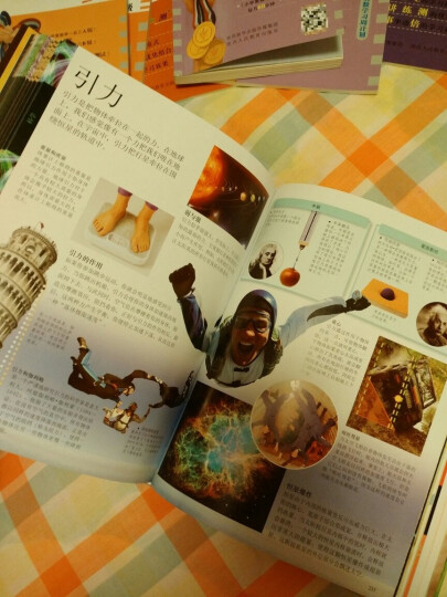 DK儿童百科全书(2018年全新修订版) 晒单图