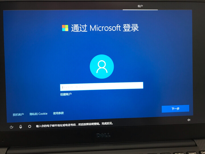 戴尔DELL XPS13.3英寸超轻薄窄边框笔记本电脑(i7-8550U 8G 256GSSD IPS Win10)无忌金 晒单图