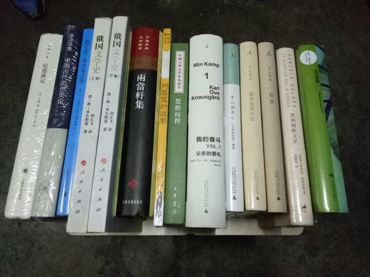中国古代思想史论(精)/李泽厚集 晒单图