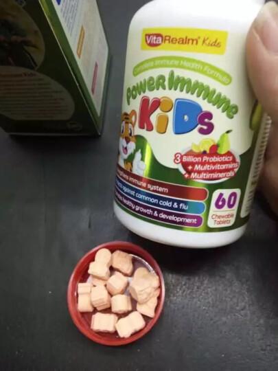 VitaRealm 美国生产儿童维多宝 进口增强免疫力复合维生素a维生素b维生素c咀嚼片 60粒/一盒装 晒单图