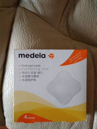 美德乐(Medela)水凝胶护垫(4片装) 晒单图