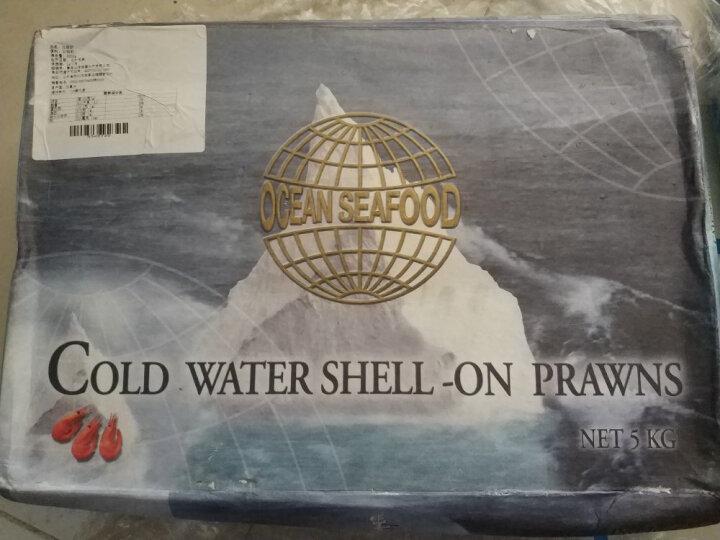 禧美 熟冻加拿大北极甜虾 5kg/盒 600-750只 原装进口 晒单图