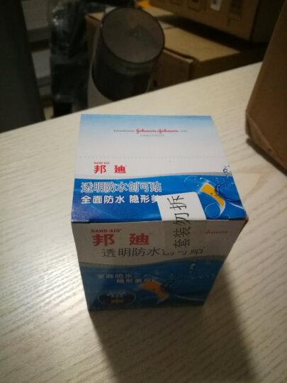 邦迪透明防水创可贴100片/盒2.5cm*6.3cm*5片*20包 晒单图