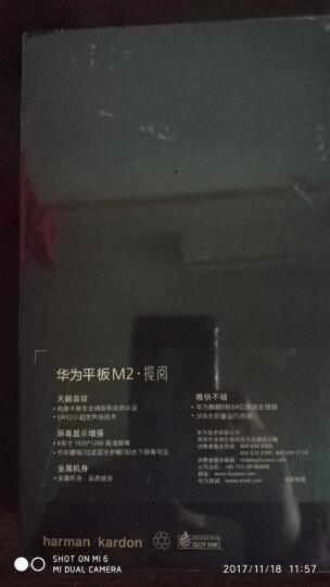 华为(HUAWEI)M2 8.0英寸 通话平板电脑1920×1200 麒麟930 哈曼卡顿音效 3G/32G LTE)香槟金 晒单图