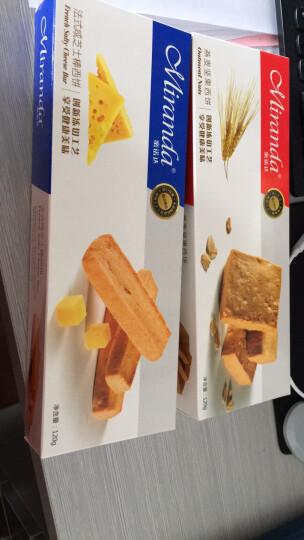 蜜诺达(Miranda)燕麦坚果早餐西饼零食下午茶曲奇饼干120g/盒 晒单图