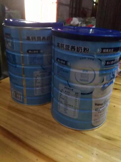 雀巢Nestle高钙营养奶粉铁罐听装850g罐装 即冲即溶速溶 晒单图