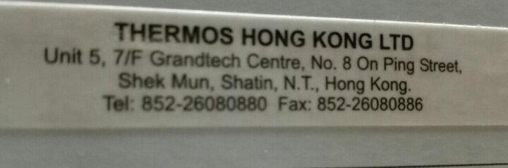 膳魔师(THERMOS)高真空不锈钢 时尚保温 保冷水杯 保温杯子JNL 502 500ml 白色 晒单图