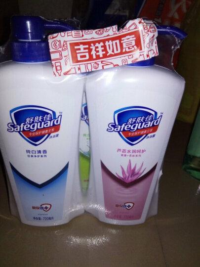 舒肤佳沐浴露蜂蜜润护720ml(沐浴乳 润泽肌肤 无皂基 pH中性温和 新老包装随机发货) 晒单图