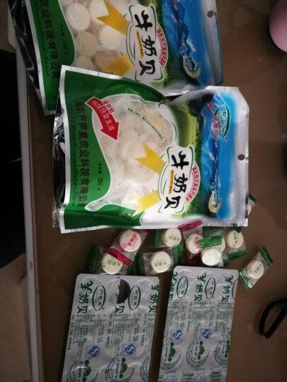 阿色羔(ASEGAO) 牛奶片清真干吃奶片牛奶贝250克奶酪奶豆2袋包邮*您所选择的口味 晒单图