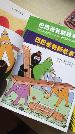 斗罗大陆30(漫画版) 晒单图