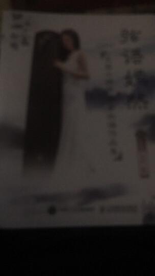现货 玉面小嫣然古筝改编作品集弦语嫣然+弦歌弦语嫣然2 王晏然 流行歌曲改编古筝曲集 晒单图