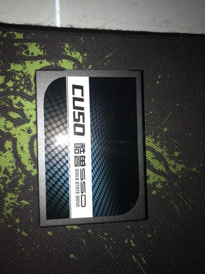 酷兽(CUSO) 120G/240G SATA3固态硬盘台式机笔记本SSD 500G 晒单图