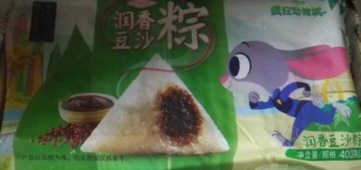 五芳斋 速冻粽子 润香豆沙口味 400g (8只) 晒单图