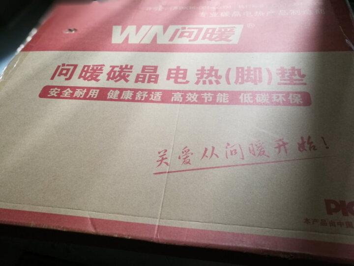 问暖碳晶移动地暖垫取暖器 韩国便携电热地毯 办公室移动暖脚垫 电热垫电地暖 高温速热电热板60*50 LG2302 晒单图