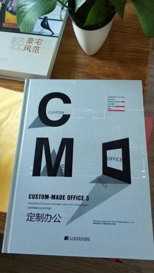 定制办公3 全球金融信息技术传媒行业高端办公室空间装饰装修设计案例解析 书籍 晒单图