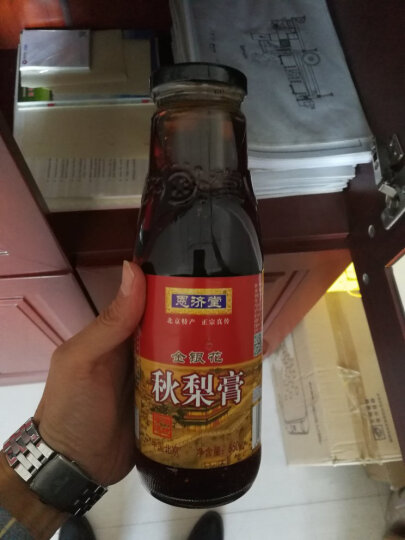 恩济堂 【金懋祥】 金银花秋梨膏 850g*1瓶  北京特产 冲调饮料 晒单图