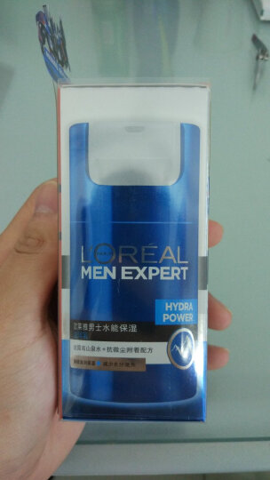 欧莱雅LOREAL 男士水能保湿护肤套装(洁面膏+滋润乳+洁面x2+面膜3片)(洗面奶男 护肤品 补水保湿) 晒单图