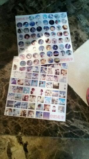 动漫周边 你的名字耳机 明信片 卡贴合集 生日礼物 你的名字手链 晒单图