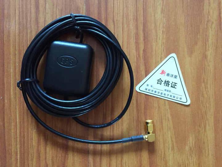 通用车载DVD导航GPS卫星天线 安卓车机有源天线放大器 导航仪配件 FAKRA-C接口 晒单图