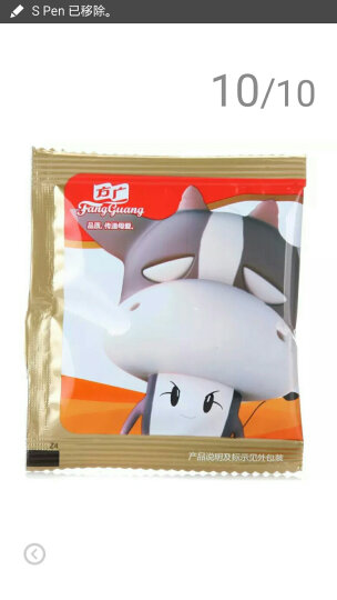 方广 儿童零食 肉松肉酥 金枪鱼酥100g(10小袋分装)含DHA 晒单图