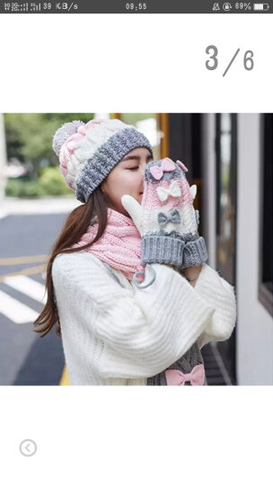 帽子手套围巾三件套女一体围脖冬季女生毛线帽保暖可爱蝴蝶结生日礼物 玫红色 晒单图