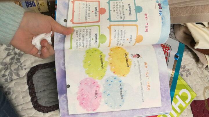 小学生好习惯系列:我的时间管理习惯没问题! 晒单图