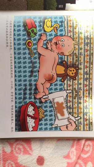 呀!屁股+小鸡鸡的故事+乳房的故事+和孩子谈谈性 套装4册 幼儿园性教育自我保护绘本 晒单图