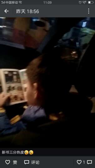 漫画三国英雄传全8册 童书  7-14岁小学生课外阅读书籍古典名著三国演义连环画动漫卡通  晒单图