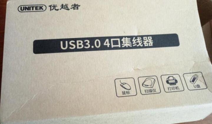 优越者(UNITEK)USB3.0分线器 高速扩展一拖四多接口0.3米 笔记本台式电脑4口集线器HUB转换器 白色Y-3050 晒单图