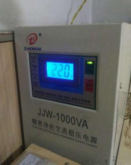 振凯单相滤波精密净化稳压器1000W全自动交流抗干扰220V稳压电源 晒单图