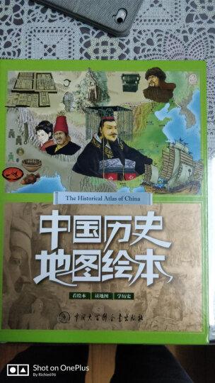 中国儿童地图百科全书·走遍世界 晒单图