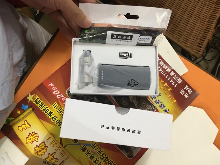 易星E-ones电子烟套装 80W蒸汽烟替烟产品正品迷你盒子 尊享套装-黑色 买烟具-选择我 晒单图