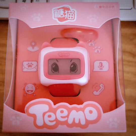 搜狗糖猫(teemo)儿童智能电话手表 棉花糖-通话版 GPS定位 防丢防水 海量故事 计步 天空蓝 晒单图