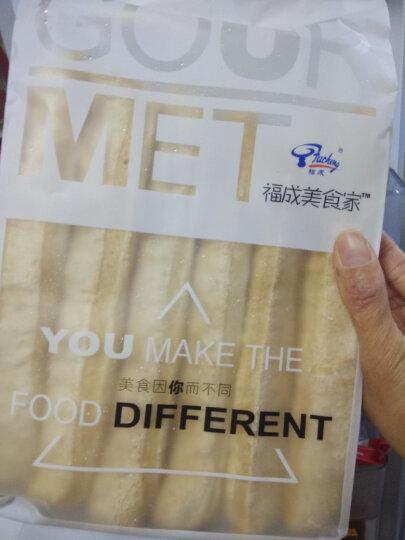 福成美食家 麻酱烧饼夹鸡肉400g(4个装 早餐 肉包 烧饼烧烤 加热即食) 晒单图