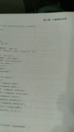 网络规划设计师2009至2015年试题分析与解答/全国计算机技术与软件专业技术资格 水平 考试指定用书 晒单图