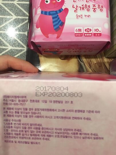 恩芝(Eun jee) 猫小菲纯棉加长夜用卫生巾 330mm 5片(韩国原装进口) 晒单图